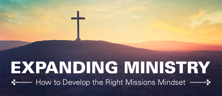 Expanding Ministry header image - wooden cross on a hill with title